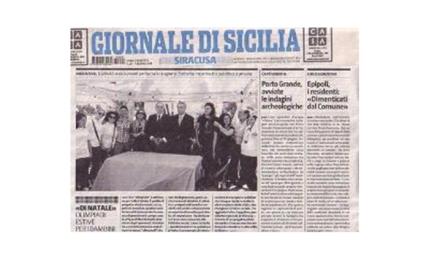 """SIRACUSA: GRANDE ADESIONE DI BAMBINI AD """"UNICA ESTATE"""", INIZIATIVA DI UN.I.COOP. SIRACUSA"""