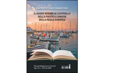 """Pubblicazione """"Il nuovo Regime di Controllo della politica comune della pesca europea"""""""